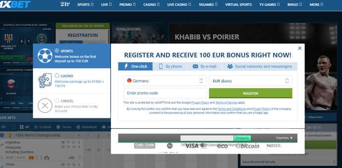 1xbet_registration