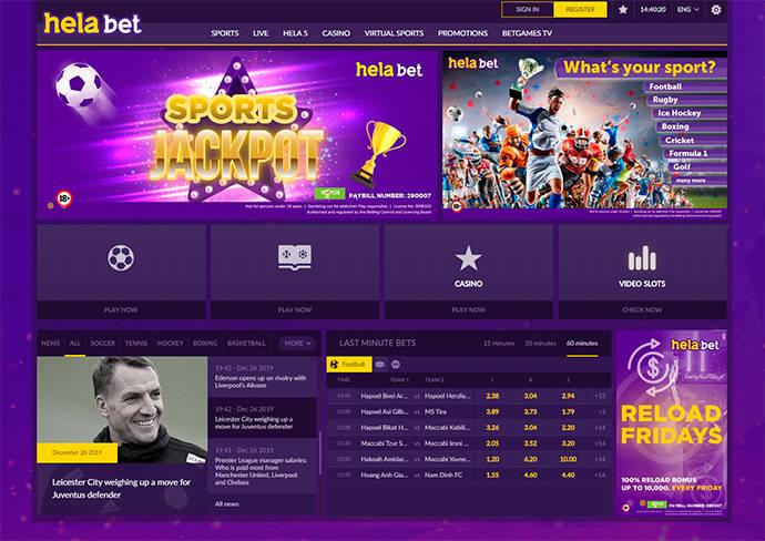 Helabet main page