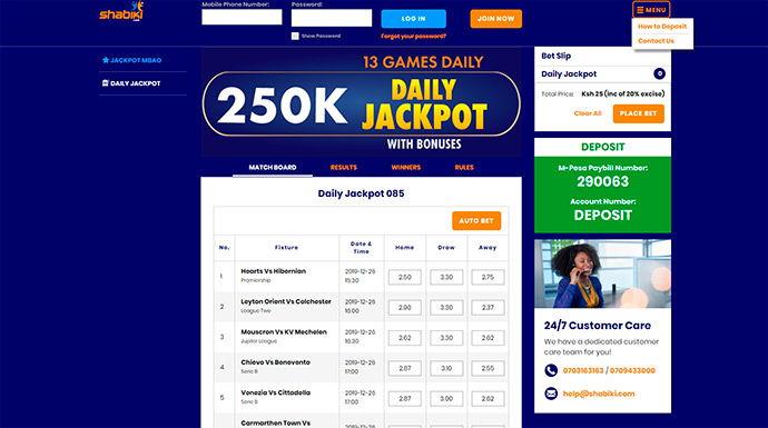 Shabiki main page